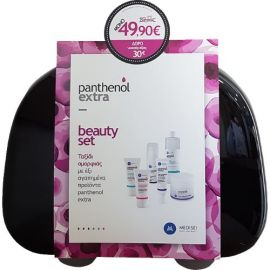 Panthenol Extra Extra Beauty Set Μαύρο