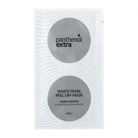 Panthenol Extra White Pearl Off Mask Μάσκα Λάμψης με Εκχύλισμα Μαργαριταριού 10ml