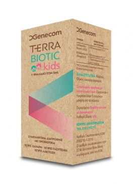 Genecom Terrabiotic Kids