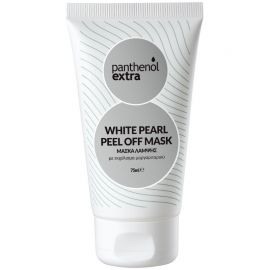 Panthenol Extra White Pearl Off Mask Μάσκα Λάμψης με Εκχύλισμα Μαργαριταριού 75ml