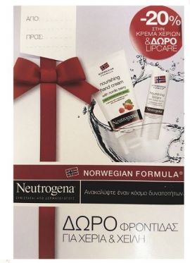 Neutrogena Nourishing Hand Cream με Nordic Berry 75ml & Δώρο Lip Care με Nordic Berry 4.8gr
