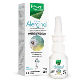 Alerginal Spray 20ml