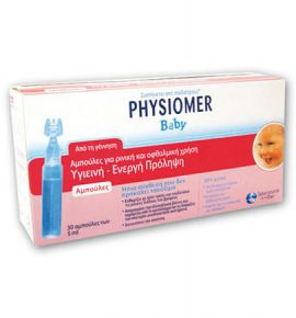Physiomer Baby Unidoses 30 τμχ.