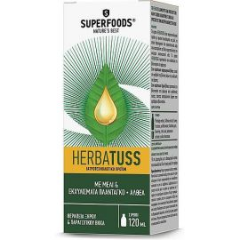 SuperFoods Herbatuss Σιρόπι 120ml