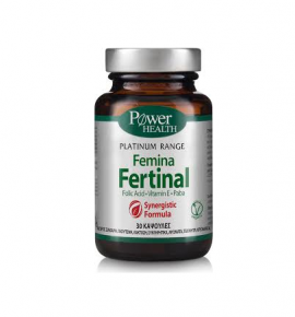 Power Health Femina Fertinal 30 κάψουλες