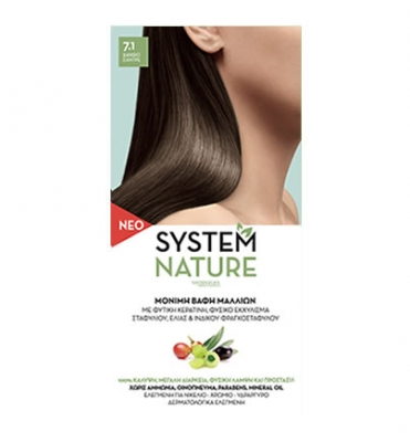 System Nature 7.1 Ξανθό Σαντρέ
