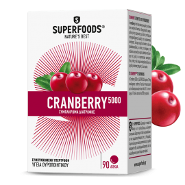 Superfoods Cranberry 5000™, 90tabs