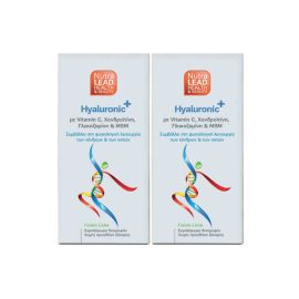 NutraLead - Πακέτο Προσφοράς 1+1 - Hyaluronic Plus 50ml + Hyaluronic Plus 50ml
