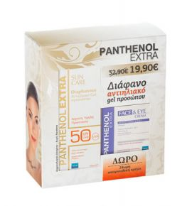 Panthenol Extra Sun Care Diaphanous Face Gel SPF50 50ml + Face & Eye Cream 50 ml
