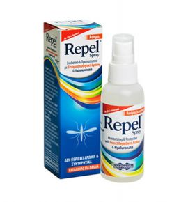 Uni-Pharma Repel Spray 100ml