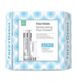Frezyderm Set Moisturizing Plus cream 50ml + De-Make Up 4 σε 1 80 ml