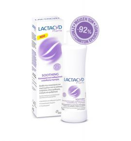 Lactacyd Pharma Soothing 250ml