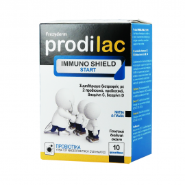 Frezyderm Prodilact Immuno Shield Start 10 Φακελάκια