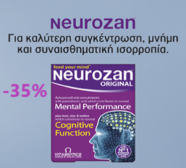 Vitabiotics Neurozan