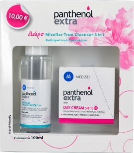 Panthenol Day Cream SPF15 50ml & Δώρο Micellar True Cleanser 3in1 100ml