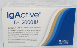 IgActive D3 2000iu 60 soft gel caps