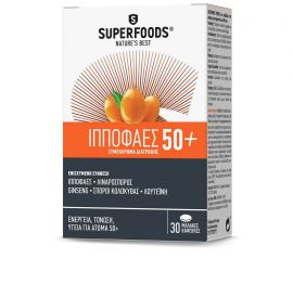 SuperFoods Ιπποφαές 50+ 30Caps