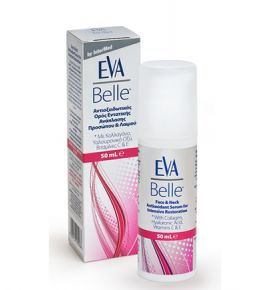 Eva Belle Serum, 50ml