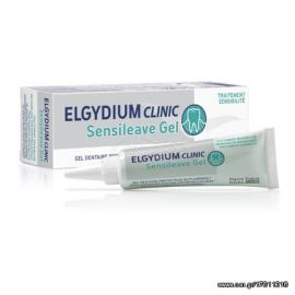 Elgydium Clinic Sensileave Gel 30ml