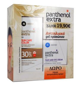 Panthenol Extra Sun Care Color SPF30 Gel 50ml + Face And Eye Anti Wrinkle Cream 50ml