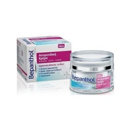 Bepanthol Anti-Wrinkle Cream Face-Eyes-Neck 50ml