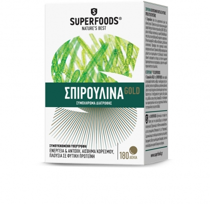 Superfoods Spirulina Gold Eubias™  180 Δισκία